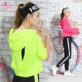 【雙11 大促】運動套速干鏤空晨跑寬鬆專業健身房瑜伽服