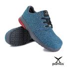PAMAX 帕瑪斯【運動透氣型】超透氣止滑安全鞋、彈性三層緹花布、反光織帶-PS1266FEH-男女尺寸4-12