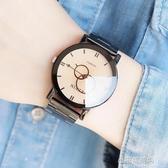 概念簡約潮流創意個性轉盤正韓簡約復古鋼帶男女學生情侶手錶一對『小宅妮時尚』