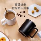馬克杯情侶水杯子男女家居辦公咖啡杯牛奶早餐杯239 電購3C