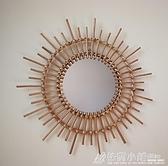 藤編梳妝化妝鏡子創意藝術裝飾圓鏡民宿客廳玄關牆面壁飾掛鏡 中秋特惠