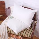 鴻宇 枕頭 爵品羽絨枕1入 230織表布 匈牙利進口羽絨 美國棉授權品牌 台灣製