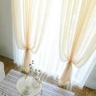 窗紗月瓏紗薄紗白紗窗簾窗紗紗簾陽台遮光沙白沙白色布料透明透光簡約 【快速】