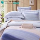 LUST生活寢具【奧地利天絲-沐雲】100%天絲、雙人5尺床包/枕套/舖棉被套組  TENCEL 萊賽爾纖維
