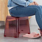 日本加厚浴室小凳子塑料防滑矮凳門口換鞋凳兒童成人洗澡板凳方凳 YDL