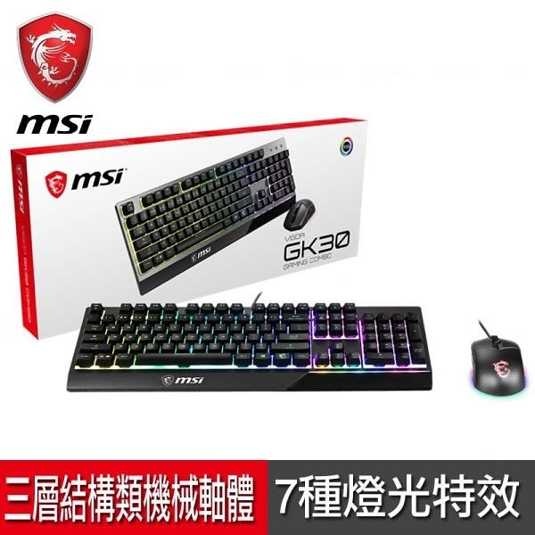 【南紡購物中心】限時促銷 MSI微星Vigor GK30 Combo電競鍵盤滑鼠組