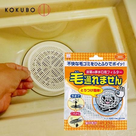 日本 KOKUBO小久保 排水孔濾髮蓋 排水孔蓋 毛髮 濾網 排水網 攔截毛髮
