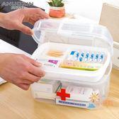 85折免運-藥箱家庭醫藥箱多層急救藥品收納箱家用塑料兒童小藥箱盒子便攜