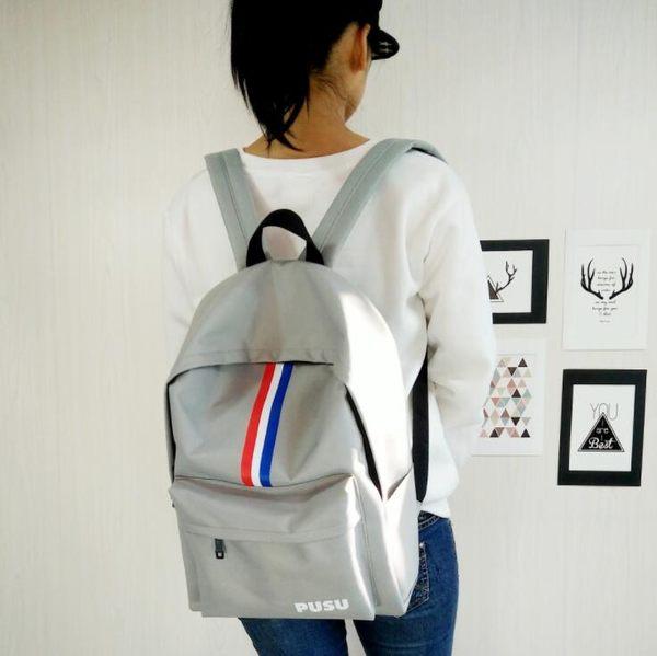 [24H 現貨快出] 條紋 印花 字母 學院風 雙肩包 大容量 防潑水 學生 韓國 大書包 後背包