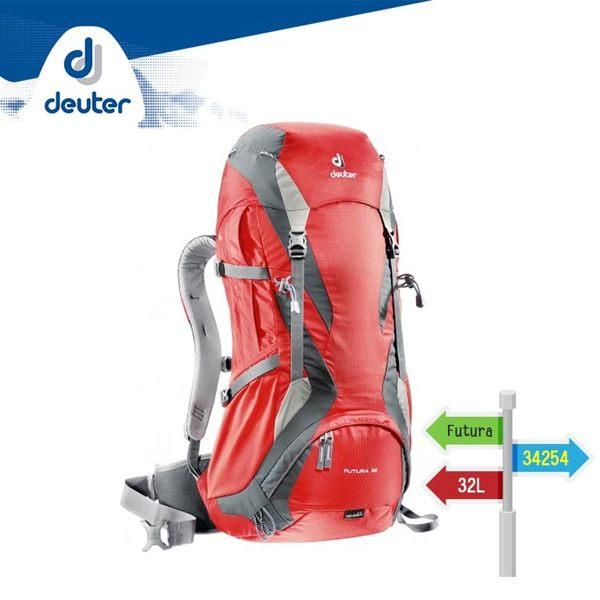 deuter Futura網架式透氣背包34254︱32L / 城市綠洲 (登山健行 戶外休閒 運動旅遊 德國品牌 雨罩)