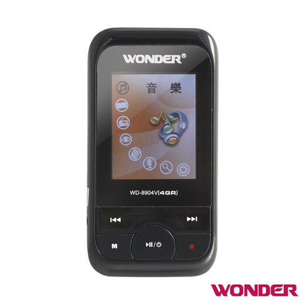 WONDER旺德 MP3數位播放器 WD-8904V(4GR) 【福利品】