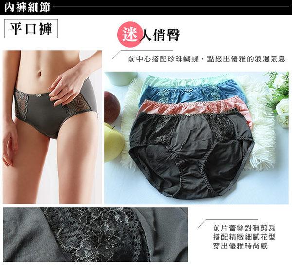 EASY SHOP-擁抱浪漫 中腰平口褲(深鐵灰)