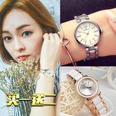 售完即止-手錶水鑽陶瓷正韓時尚學生小錶盤防水鋼帶時裝機械石英手鏈錶8-16(庫存清出T)