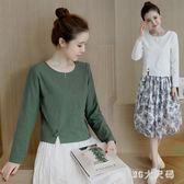 大碼棉麻上衣 新款長袖打底衫寬鬆百搭純色亞麻t恤棉麻文藝上衣 QQ7885『MG大尺碼』