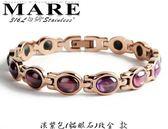 【MARE-316L白鋼】系列:淡紫色 (貓眼石)玫金  款