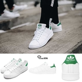adidas 休閒鞋 Stan Smith 白 綠 經典球鞋穿搭 白鞋 運動鞋 男鞋 女鞋【PUMP306】 M20324