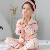 兒童睡衣 兒童睡衣女純棉長袖春秋男孩女童小童夏季薄款小孩家居服寶寶套裝 城市科技