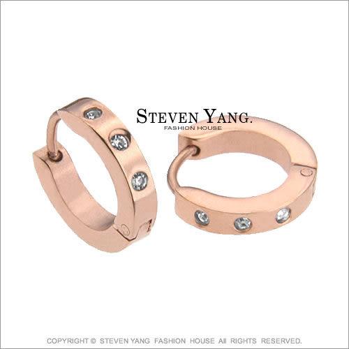耳環STEVEN YANG西德鋼飾「幸運星鑽」易扣 細版 個性款 多款任選*單邊單個價格*