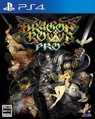 PS4 魔龍寶冠 Pro 繁體中文版