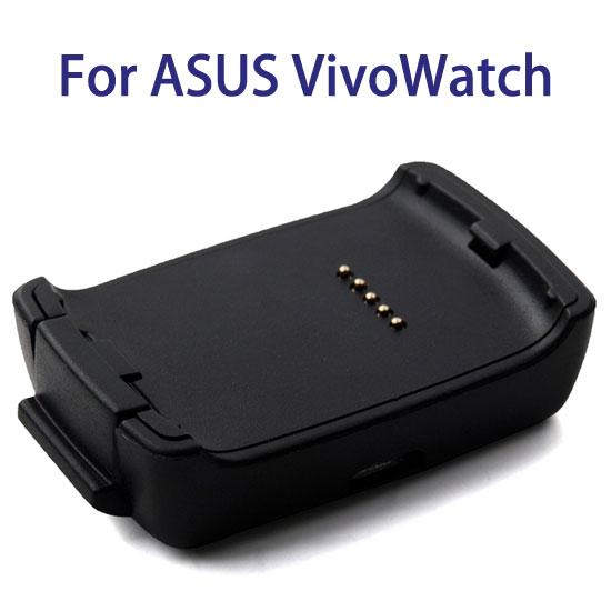 【充電座】華碩 ASUS VivoWatch 智慧手錶專用座充/藍牙智能手表充電底座/充電器/藍芽/HC-A01