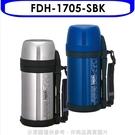膳魔師【FDH-1705-SBK】1650ml燜燒罐(與FDH-1705同款)保溫杯SBK不鏽鋼色