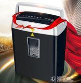 C560碎紙機 辦公 迷你小型家用顆粒大功率電動文件粉碎機ATF 沸點奇跡
