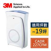 3M 淨呼吸空氣清淨機超濾淨型-高效版(16坪適用)