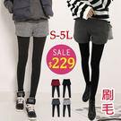 BOBO小中大尺碼【6993】刷毛中腰假...