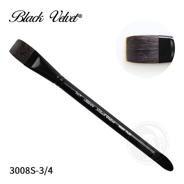 『ART小舖』Silver Brush美國黑天鵝 絲絨Black Velvet 松鼠混合毛 平頭筆 3008S 3/4號