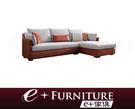 『 e+傢俱 』BS73 懷特 Wyatt 現代時尚多彩設計 布質L沙發   標準L型沙發   現代風格 台中 可訂製