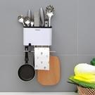 壁掛式筷子筒家用廚房瀝水筷籠子筷托置物架勺子餐具收納盒多功能