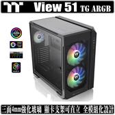 [地瓜球@] 曜越 TT thermaltake View 51 TG ARGB 機殼 強化玻璃 顯卡直立