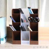 辦公桌面斜格收納盒 文具整理盒多用雜物收納分格筆筒筆座 優家小鋪