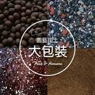 〔大包裝〕多肉介質/多肉專用土/育苗土/赤玉(5L) 園藝用土【C002004】
