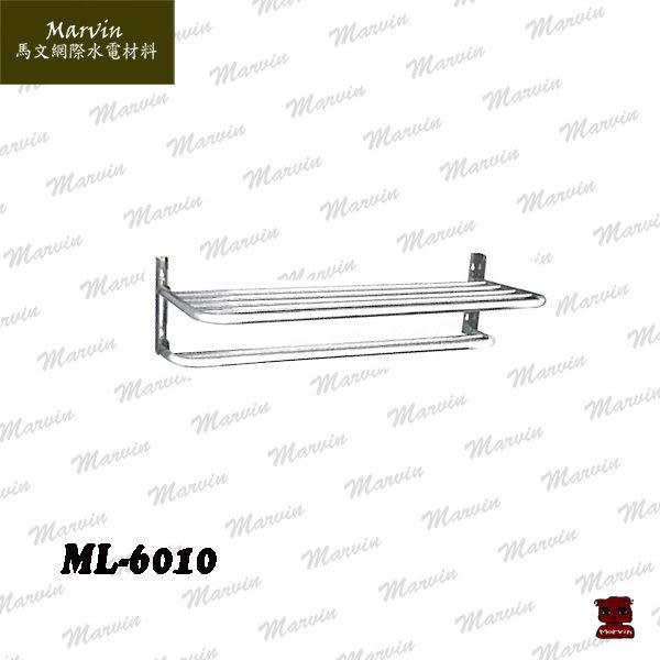 置物架 不鏽鋼雙層置物架(活動式) ML-6010 人氣製造水電DIY