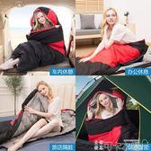 羽絨睡袋成人室內單雙人戶外旅行露營睡袋加厚保暖便攜式秋冬大人  DF -可卡衣櫃