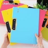 文件夾書寫板夾加厚橫豎板發泡合同夾 韓版時尚彩色文件夾板   米娜小鋪