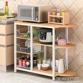 廚房置物架微波爐架收納置物架落地層架碗柜架電器多功能儲物碗架igo     时尚教主