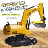 大號合金電動遙控挖掘機 充電挖土機合金工程車模型 玩具鉤機男孩 優家小鋪