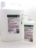 【醫博士】組合價1L+4L+霧噴_克菌寧酒精性乾洗手液75% (清新綠茶)