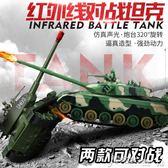 遙控坦克兒童大號充電動履帶式可發射對戰坦克越野車模型男孩玩具igo 全館免運