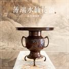 【銅器】薄端水仙花器-龍虎圖騰款/花盆/花器/花瓶/花盤/花藝