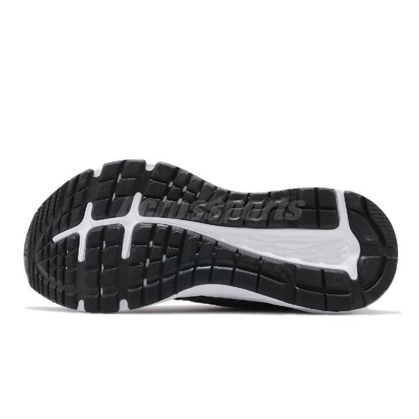 Asics 慢跑鞋 Gel-Excite 7 灰 粉紅 女鞋 運動鞋 【ACS】 1012A562020