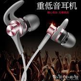 金槍魚X7牛角耳機鯊魚金屬耳機手機入耳式運動重低音耳機線控耳麥 晴天時尚館
