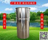 搖蜜機304全不銹鋼加厚甩蜜桶小型家用蜂蜜分離機養蜂搖糖機 JD 一件免運