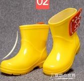 兒童雨鞋女童防滑水鞋小孩幼兒園小童雨鞋加絨小學生男童寶寶雨靴 【快速出貨】