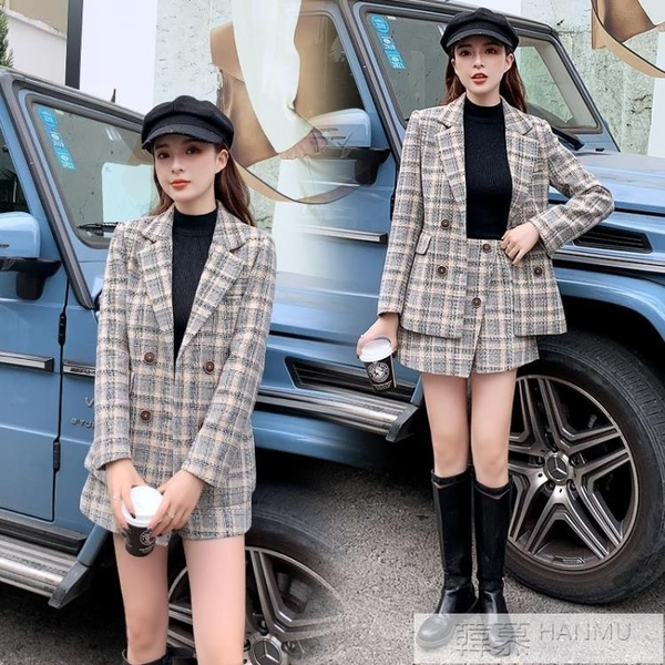 網紅chic格子小西裝外套女韓版英倫風寬鬆休閒毛呢短褲裙西服套裝 女神購物節