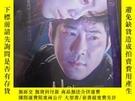 二手書博民逛書店小神的孩子們罕見韓國版DVD9Y241171