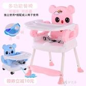 嬰兒靠背椅兒童餐椅可折疊寶寶椅吃飯桌帶餐盤多功能便攜式 YYS 【快速出貨】
