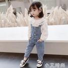 女童秋季套裝2020年新款秋冬裝洋氣網紅兒童裝寶寶秋裝背帶褲韓版 小艾新品